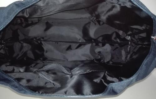 MonoMax(モノマックス)付録 ナノユニバースのボストンバッグのなか