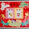 年賀状2019 3等の切手シート
