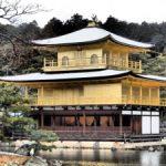 金閣寺を英語で何と言う?
