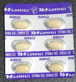 佐藤製薬のストナジェルサイナスEX
